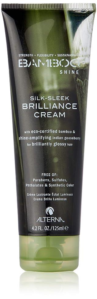 領収書植物学土曜日Bamboo Shine Silk-Sleek Shine Brilliance Cream