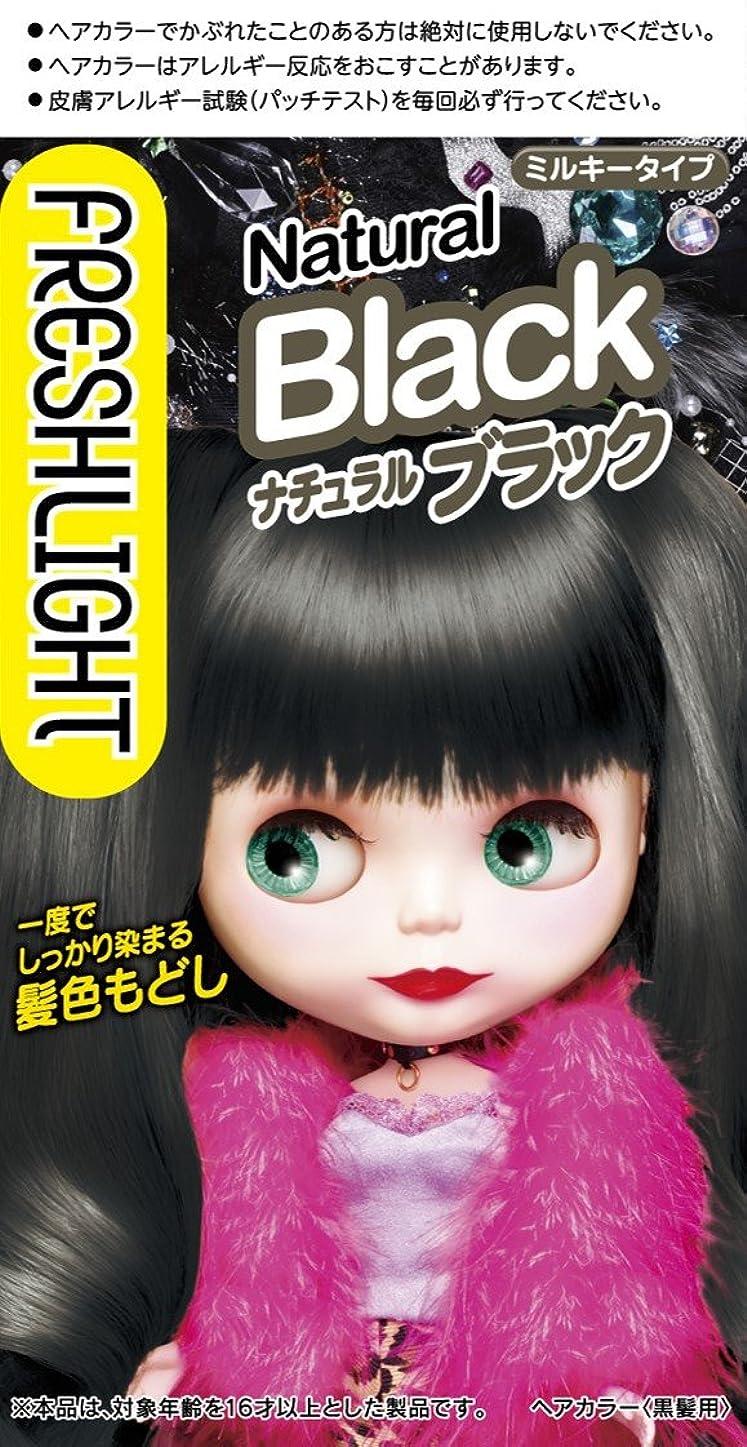 打倒美しい面白いフレッシュライト ミルキー髪色もどし ナチュラルブラック 60g+60mL [医薬部外品]