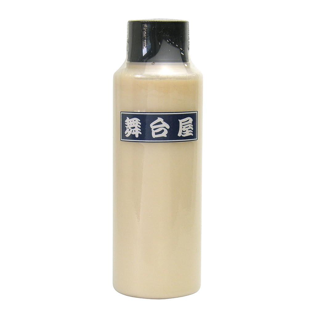 楕円形浴室ミュート舞台屋 水白粉 ナチュラル-2