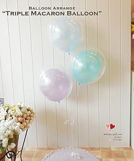 クリアでキュートなゴム風船の透明マカロンバルーン3個セット 発表会・ホームパーティ・誕生日に (ブルー・ミント・ラベンダー)