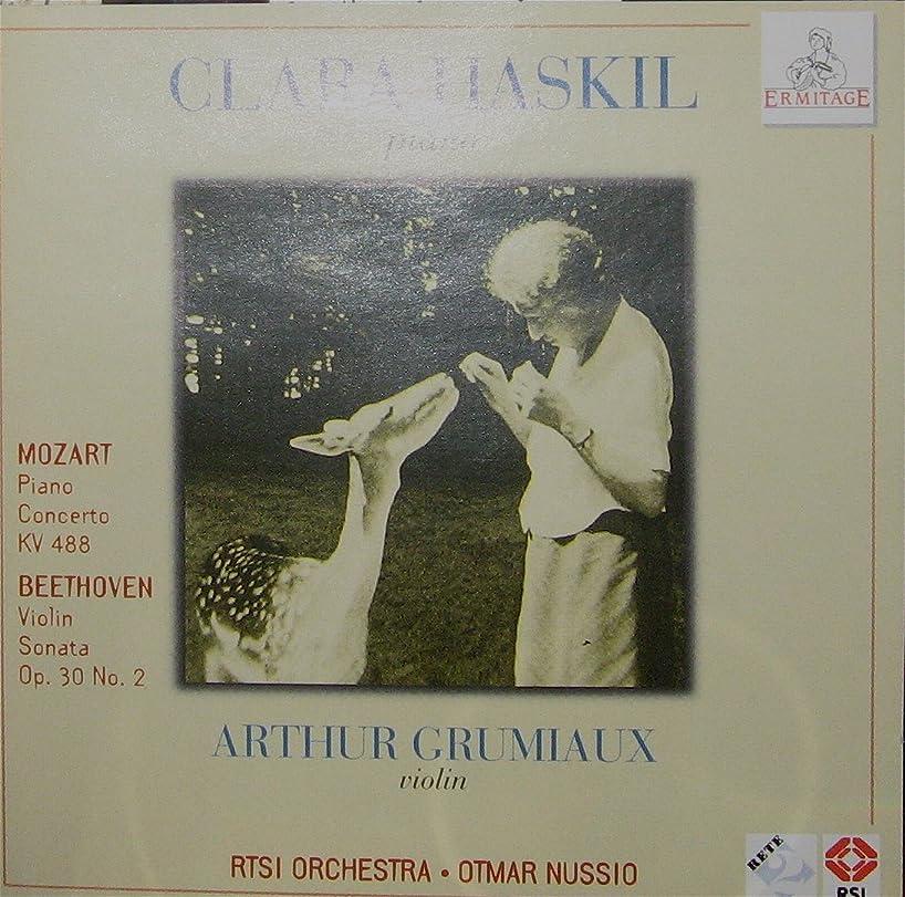 Clara Haskil: Live In Italy 1953 & 1959; Beethoven Sonata for Violin & Piano # 7 with Arthur Grumiaux; Mozart: Piano Concerto # 23, RTSI Orchestra