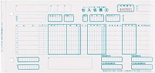 トッパンフォームズ C-BH15 チェーンストア統一伝票 手書用 100枚×10箱