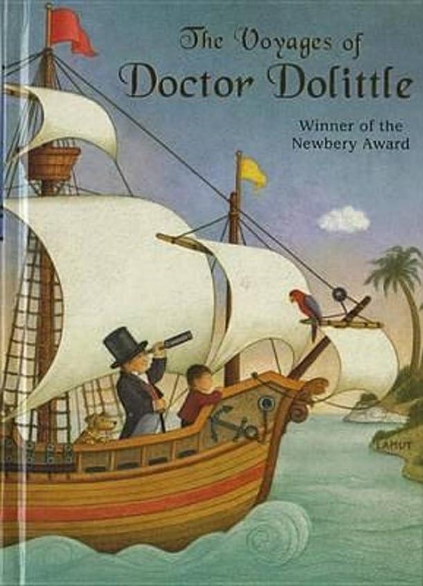 冷蔵庫挨拶粘着性The Voyages of Doctor Dolittle (Annotated) (English Edition)
