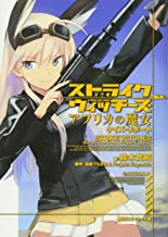 strike witches africa