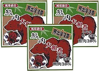 熊肉大和煮70g×3個セット クマのジビエ みそ味の熊肉缶