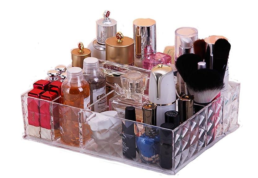 差別化する健康信じられない【MC2】 コスメボックス 化粧品収納ボックス メイクボックス 収納ラック メイク道具 アクセサリー 収納