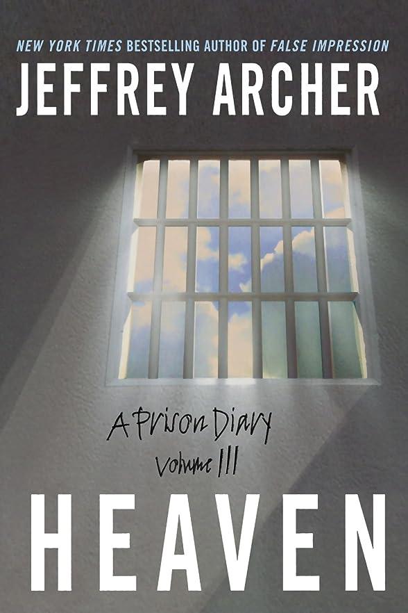 複合幾何学イブHeaven (A Prison Diary, Volume 3)