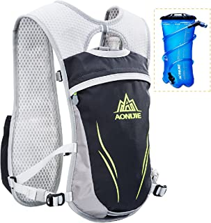 Azarxis Trail Runner 5.5L Hydration Pack Water Backpack Race Vest Lightweight Perfect for Marathoner Running Cycling Hiking Climbing Biking Pouch