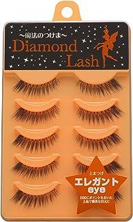 ダイヤモンドラッシュDiamond Lash 【エレガントeye】5ペア(上まつげ用) 目尻にポイントをおいた上品で優美な目元に・・・