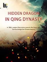 Hidden Dragon in Qing Dynasty: Volume 34