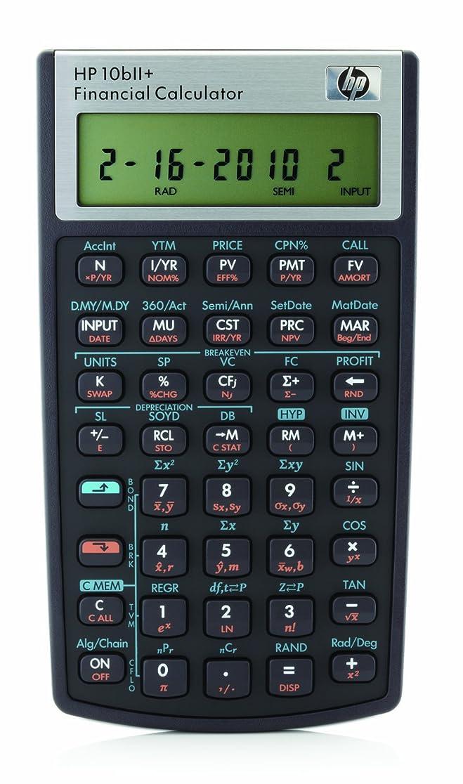 シットコム請うアラームヒューレット?パッカード 10bII+ 金融電卓 並行輸入品