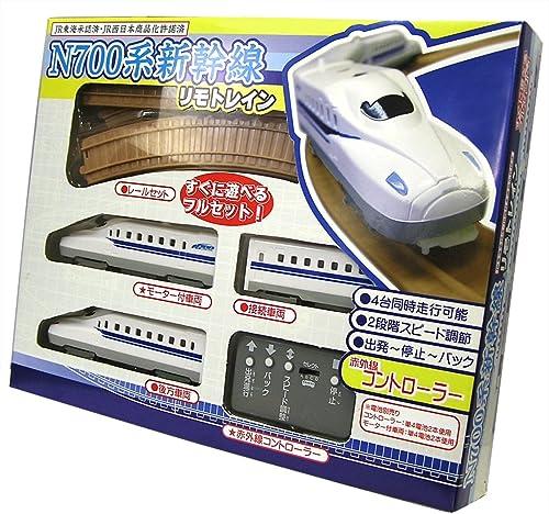 Rimotorein Series N700 Shinkansen full set (japan import)