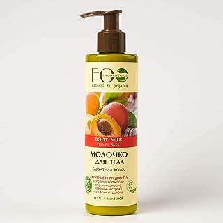 EO Laboratorie Organic Body milk velvet skin softening with lavender oil SLS, Parabens and Silicone Free (250 ml)