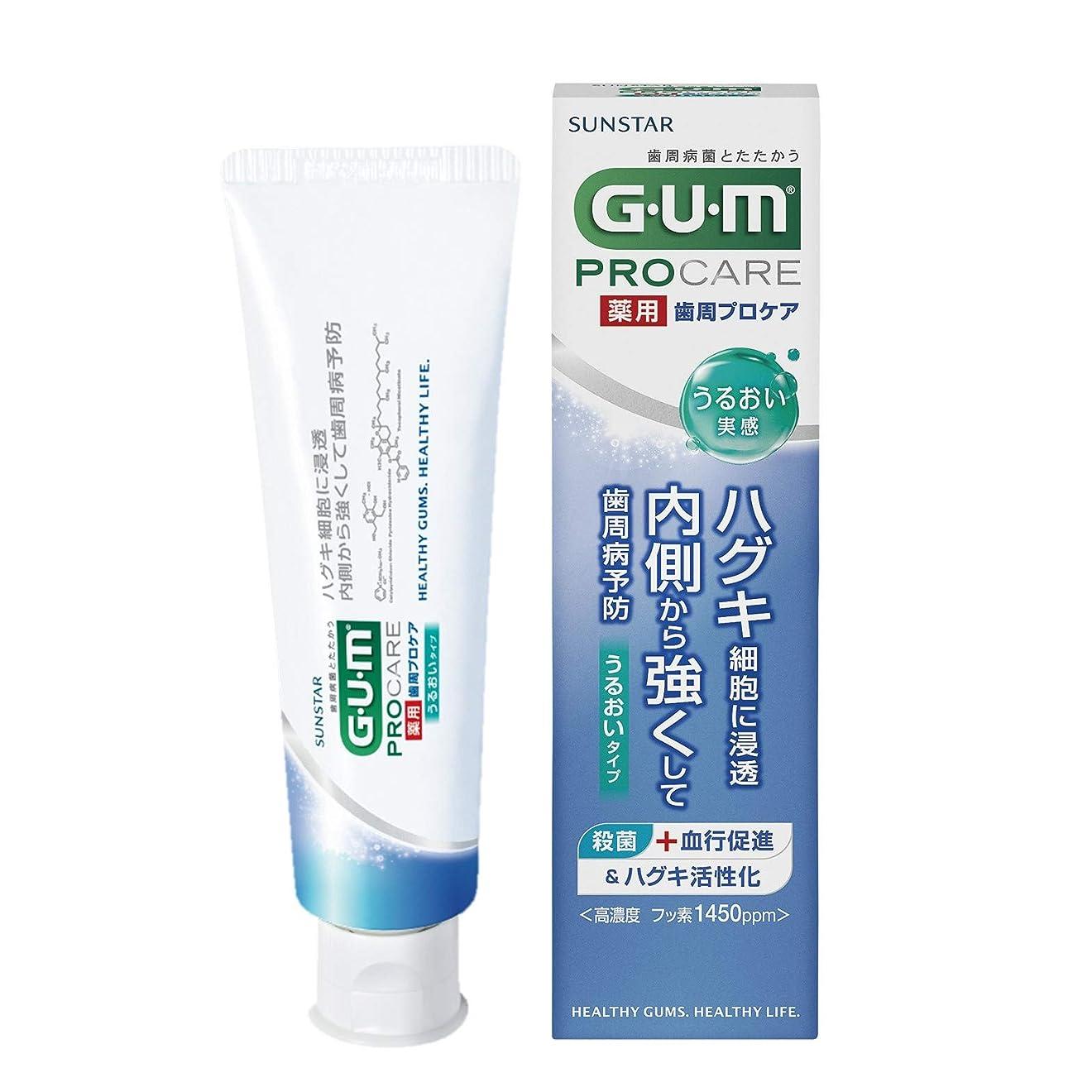 カウントアップ前部機関車[医薬部外品] GUM(ガム) 歯周プロケア 歯みがき 85g <歯周病予防 ハグキケア 高濃度フッ素配合 1,450ppm うるおい実感タイプ>