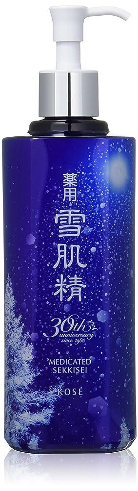 戸棚シャイハロウィンKOSE コーセー 薬用 雪肌精 化粧水 500ml  【限定2015Winterデザイン】