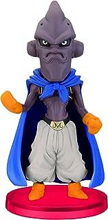 Banpresto Dragon Ball Z 2.8-Inch Majin Boo World Collectible Figure, Episode of Boo Volume 2
