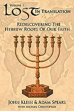 Best john in hebrew Reviews