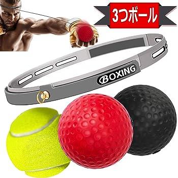 ボクシング ボール BURADACO パンチングボール 軽量 格闘技 練習用ボール 動体視力 反射神経 迅速な反応トレーニング ストレス発散(3個のボール)