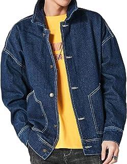 WSPLYSPJY Men's Basic Single Breast Flap Pocket Long Sleeves Washed Denim Jacket Coat