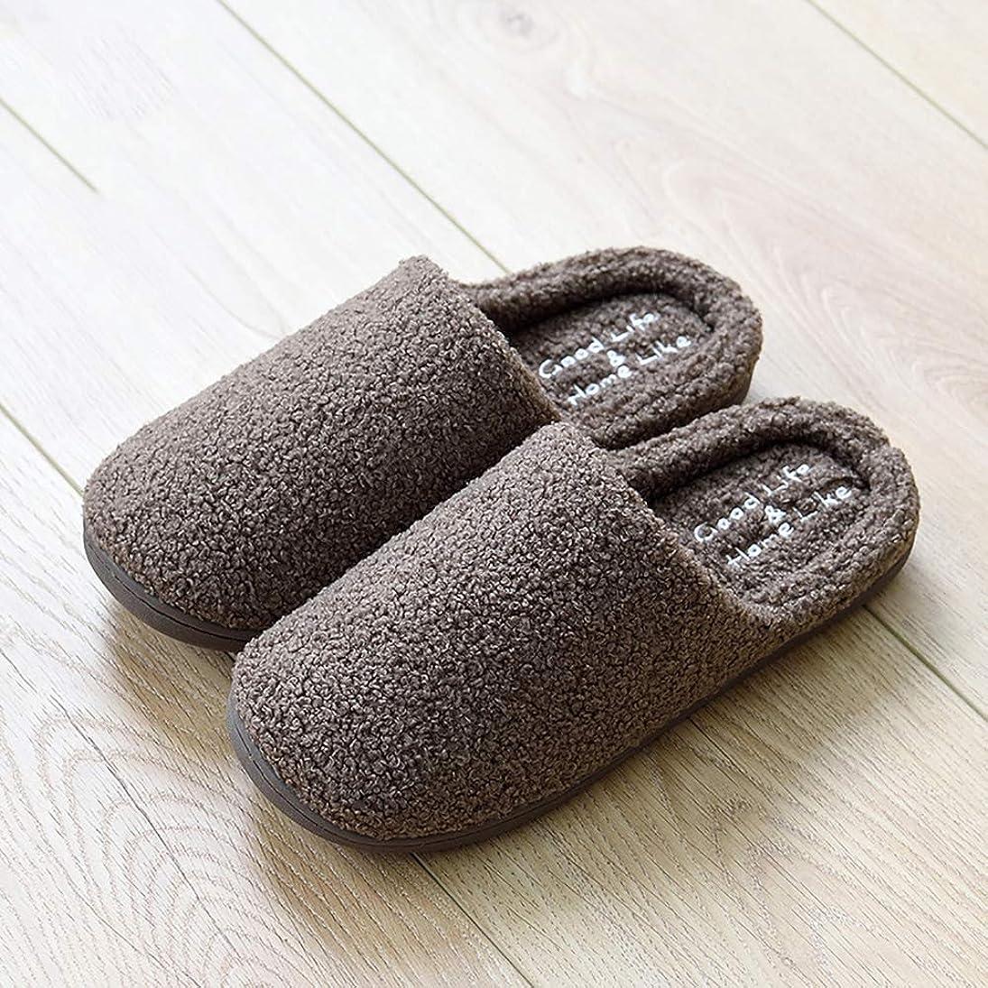 呼び出す放出プライムchenda スリッパ ルームシューズ 男性と女性ができる 室内履き 暖かい 滑らない 歩きやすい 抗菌衛生 洗濯可スリッパ 室内履き専用 メンズ レディース 厚底 暖かい