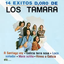 A Santiago voy (2016 Remastered)