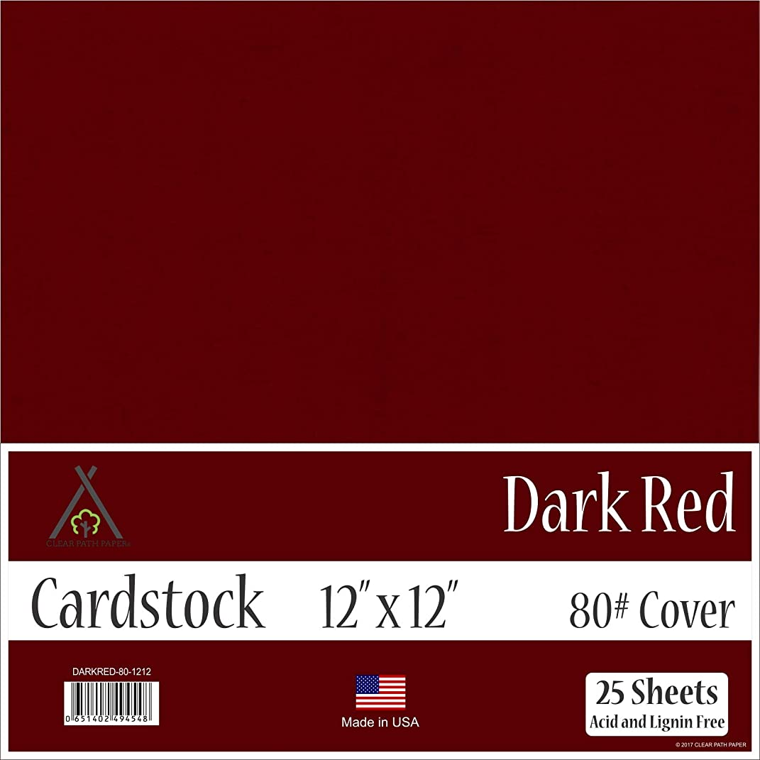 Dark Red Cardstock - 12 x 12 inch - 80Lb Cover - 25 Sheets