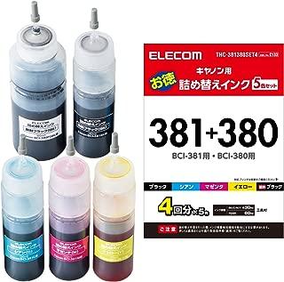 エレコム 詰め替えインク キャノン BCI-380 BCI-381対応 5色セット 4回分 THC-381380SET4