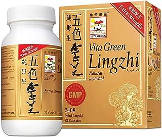 Vita Green Reishi Mushroom Lingzhi, 100% Natural Pure Antioxidant Fungus Extract for Energy Immune Support ...