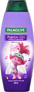 Palmolive Kids Trolls Fashion Girl 2 In 1 Hair Shampoo And Conditioner Berrylicious Detangles Smooths And Adds Shine 350ML