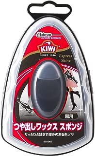 KIWI エクスプレスつや出しワックス スポンジタイプ 黒用 7ml 【革靴用つや出しワックス】