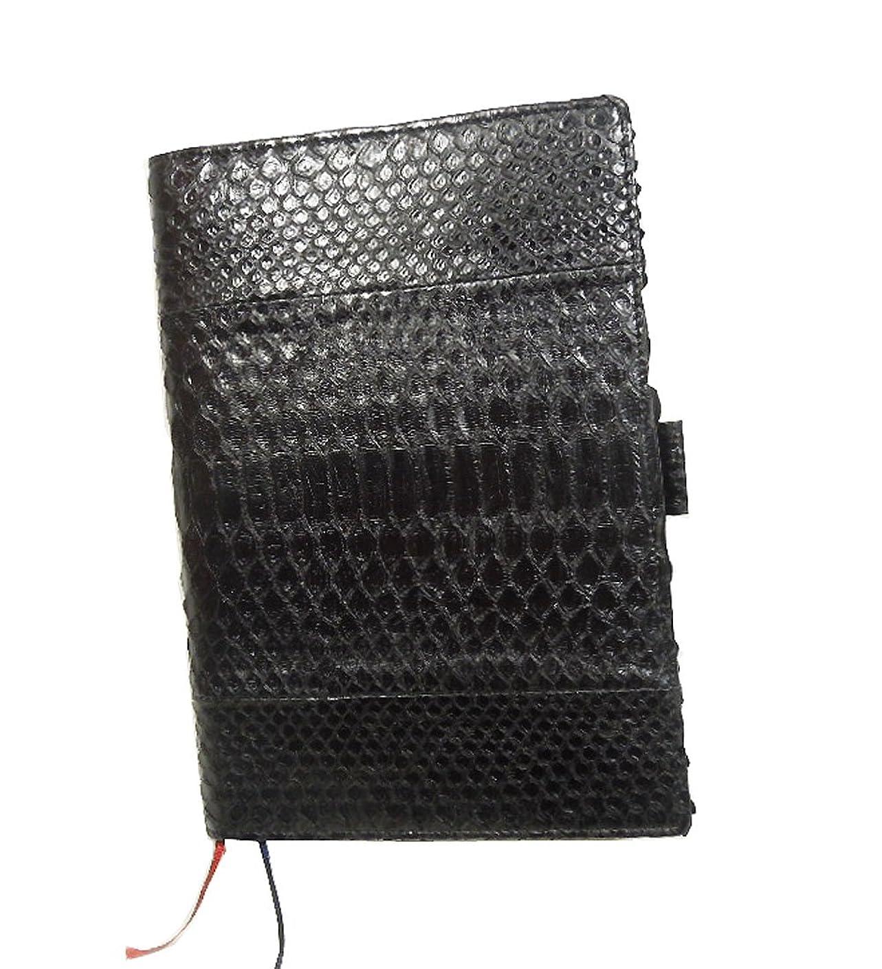 有毒ペパーミントはいDIARY COVER パイソン本革 年版ダイアリーカバー A5サイズ 蛇革 (Black (ブラック))