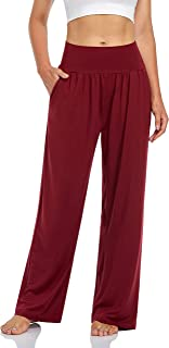 Women's Casual Loose Wide Leg Cozy Pants Yoga Sweatpants...