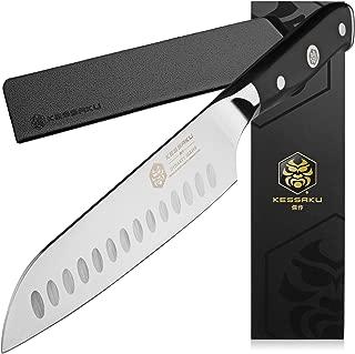 Kessaku Santoku Knife - Dynasty Series - German HC Steel, G10 Resin Full Tang Handle, 7-Inch