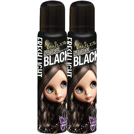 【Amazon.co.jp限定】 フレッシュライト 髪色もどしスプレー ナチュラルブラック 2個パックおまけ付き ヘアカラー セット 85g×2+おまけ