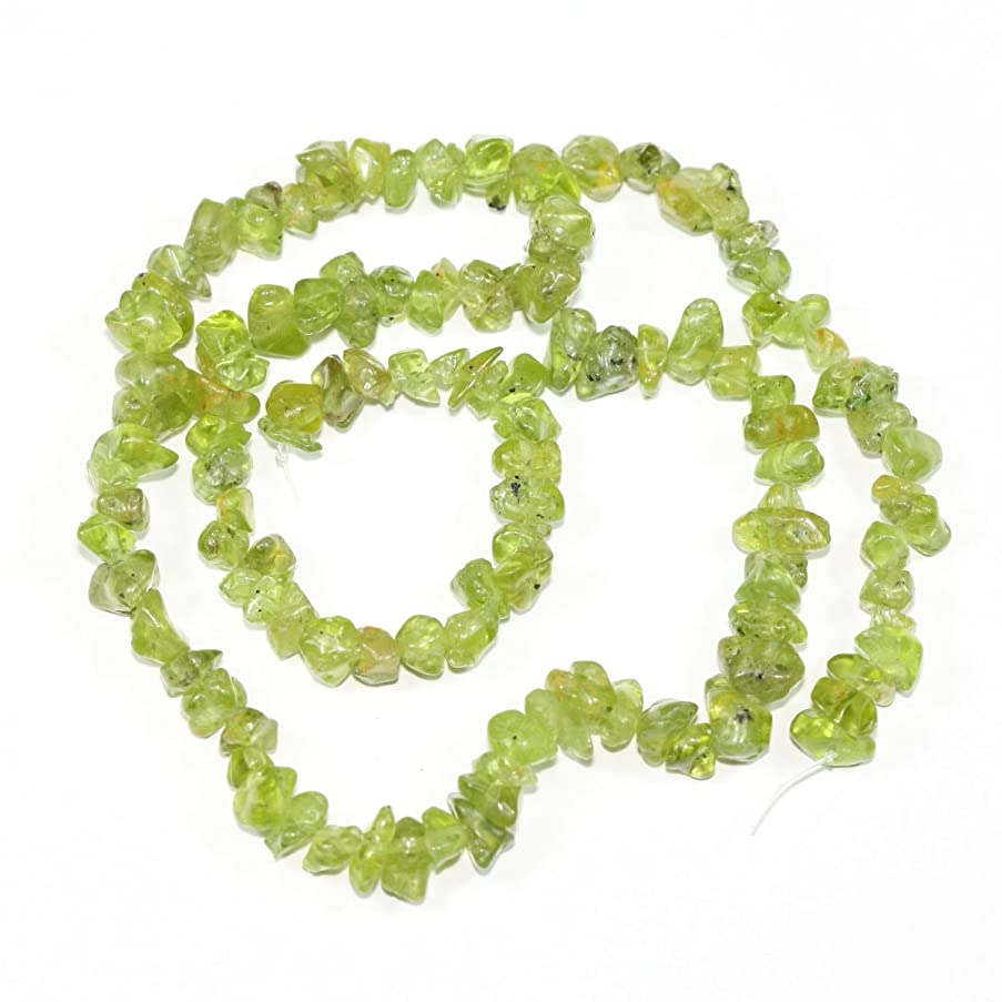 Top Quality Natural Peridot Gemstones Smooth Chips Beads Free-Form Loose Beads ~8x5mm Beads (~34 inch) GZ1-17