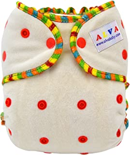 kissaluv cloth diapers