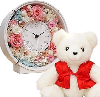 赤いちゃんちゃんこを着た還暦ベアとプリザーブドフラワーの花時計 サンクスフラワークロック セット(丸型 シフォンカラー)還暦祝い用メッセージカード付き