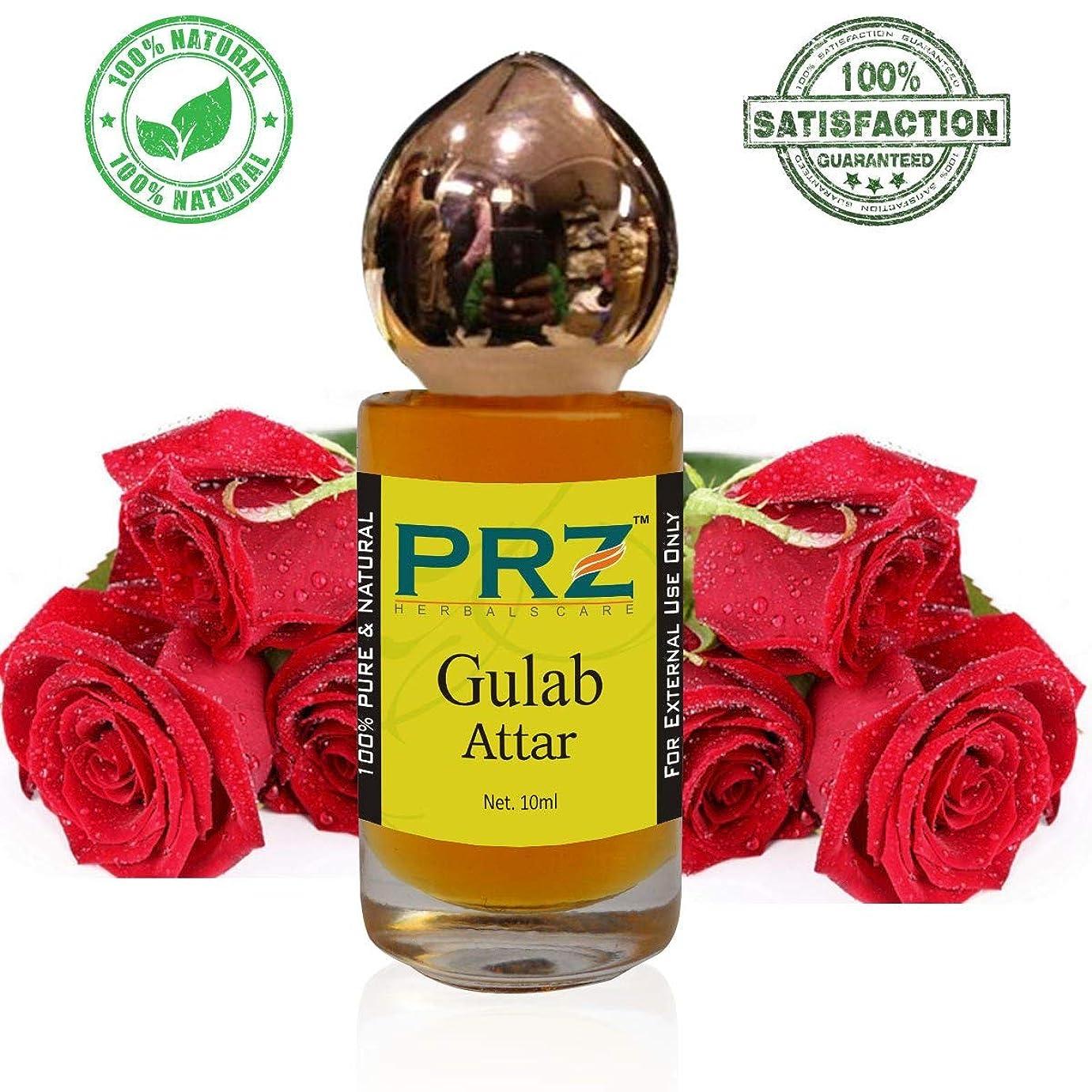 バンカー気候の山そよ風ユニセックスのためにGULABアターロールオン(10 ML) - ピュアナチュラルプレミアム品質の香水(ノンアルコール)|アターITRA最高品質の香水は、長期的なアタースプレー