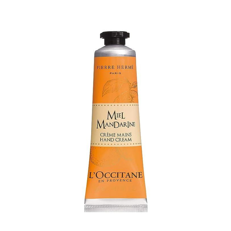 悲惨な非常に怒っています実験室ロクシタン(L'OCCITANE) ミエルマンダリン ハンドクリーム 30ml ハートウオーミングオレンジハニー