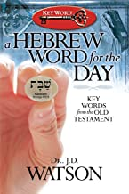 A Hebrew Word for the Day (Key Word)