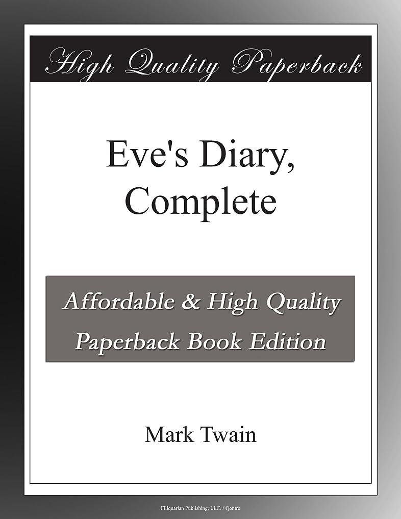 爆弾それからプーノEve's Diary, Complete