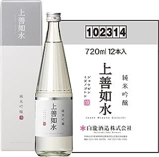 白瀧酒造 上善如水 純米吟醸 720ml×12本