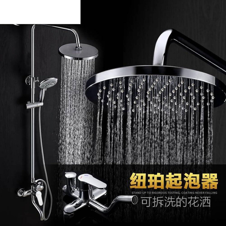 HCP Thickening shower shower set Bathroom faucet shower head