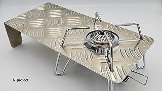 N-project SOTO ST-310 遮熱板 【アルミ縞板 フルカバータイプ】【ステンレス分割式 遮熱板】【超コンパクトタイプ遮熱板】