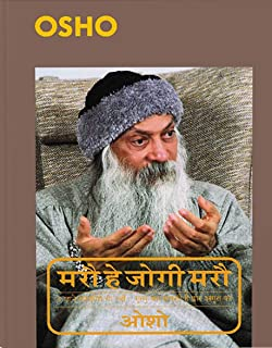 Best osho meditation music hindi Reviews