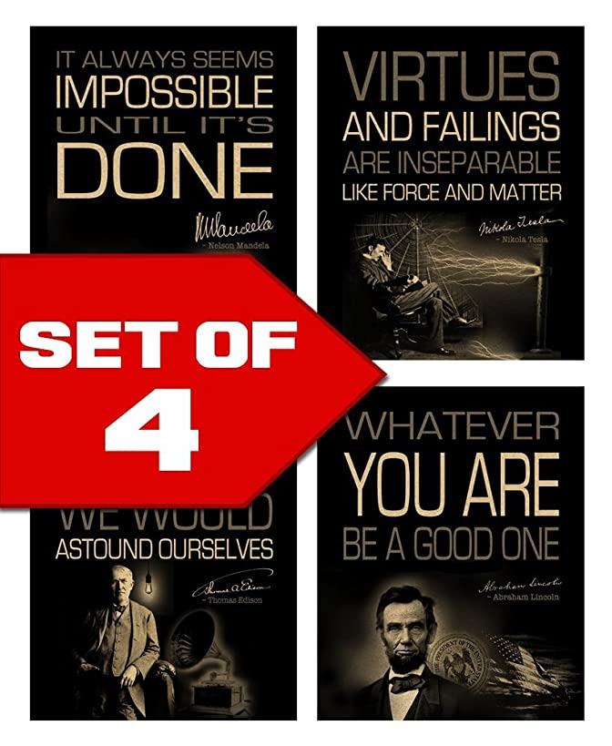 Wallables Motivational Quotes, Tesla, Edison, Lincoln, Mandela. Set of Four 8x10 Motivational decorative Prints, great for workplace, office, school, classroom, training center. By