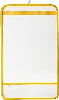 [マモルチャン] ランドセルカバー RT-1600