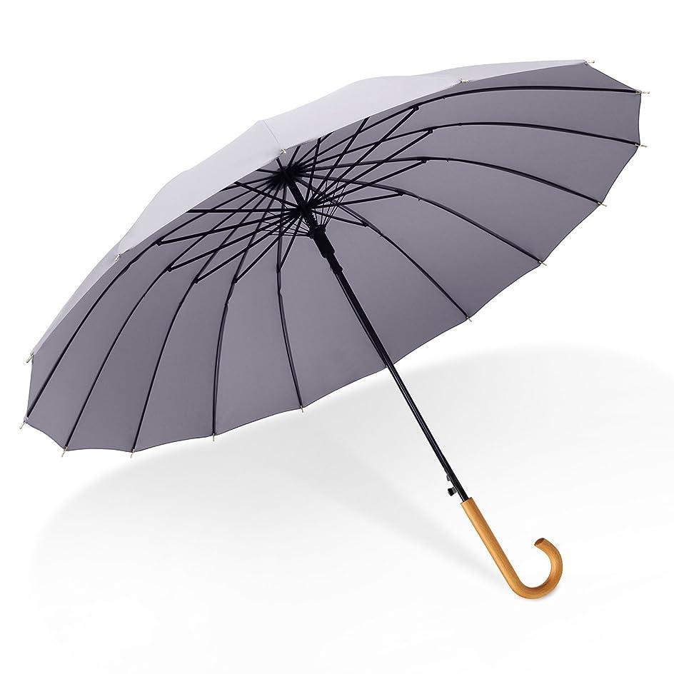 反乱物質ギャザーadunlulu 傘 長傘 おしゃれ 耐強風に強い 超撥水 レディース メンズ 大きい 高密度の傘布 16本骨 梅雨対策 軽量 け ビジネス 傘 ゴルフ 木製の柄 グレー