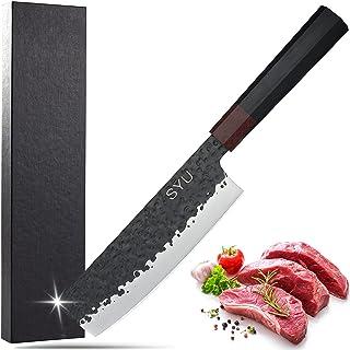 SYU Couteau de Cuisine Nakiri, Couteau à Légumes 17cm Couteaux des Végétariens Couteau Style Japonais en Acier 7CR17MoV Fo...