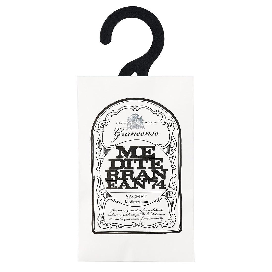 個人的な強制的請負業者グランセンス サシェ(約2~4週間) メディテレーニアン 12g(芳香剤 香り袋 アロマサシェ 潮風を感じさせてくれるアクアティック?フローラルの香り)